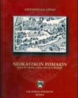 nekastron_romion_alla_scoperta_dell_antica_madre_giovanni_saladino.jpg