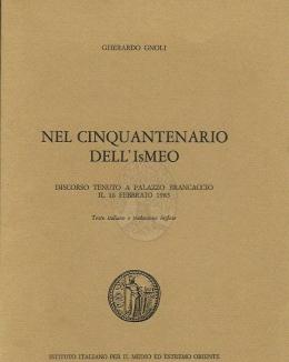 nel_cinquantenario_dell_ismeo__gherardo_gnoli.jpg