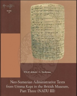 neo_sumerian_administrative_texts_from_umma_kept_in_the_british_museum.jpg
