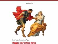 presentazione_del_libro_viaggio_nell_antica_roma_4_luglio_2018.jpg