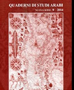 quaderni_di_studi_arabi_n_s_9_2014_the_languages_of_arabic_literature_un_omaggio_a_lidia_bettini.jpg