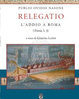relegatio_addio_roma_ovidio_2018.png