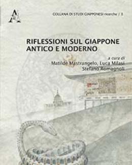 riflessioni_sul_giappone_antico_e_moderno_a_cura_di_matilde_mastrangelo_luca_milasi_stefano_romagnoli.jpg