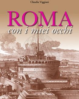 roma_con_i_miei_occhi_claudia_viggiani.jpg