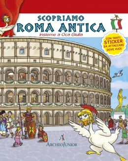 scopriamo_roma_antica_insieme_a_oca_giulia.jpg