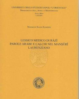 series_minor_84_lessico_medico_di_rz.jpg