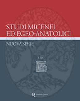smea_studi_micenei_ed_egeo_anatolici_n_s_vol_3_2017.jpg