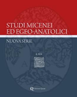 smea_studi_micenei_ed_egeo_anatolici_vol_4_2018.jpg