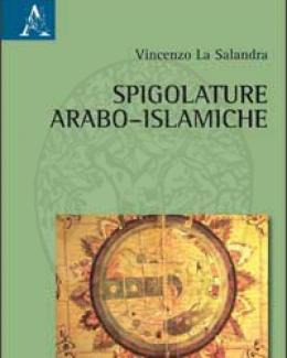 spigolature_arabo_islamiche.jpg