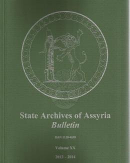 state_archives_of_assyria_bulletin_volume_20_vol_xx_2013_2.jpg