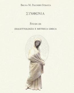 studi_di_dialettologia_e_metrica_greca_starcca.jpg