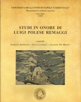 studi_in_onore_di_luigi_polese_remaggi_aion_series_minor_6.jpg
