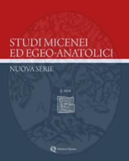 studi_micenei_ed_egeo_anatolici_nuova_serie_2_2016.jpg