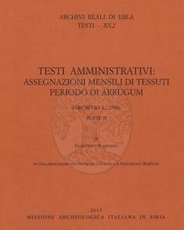testi_amministrativi_tessutiarrugum.jpg