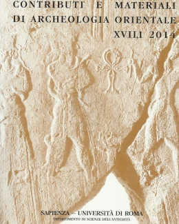the_southern_levant_in_early_bronze_iv_issues_and_perspectives_in_the_pottery_evidence_contributi_e_materiali_di_archeologia_orientale_cmao_vol_xvii_2014.jpg