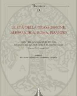 themata_15_le_et_della_trasmissione_alessandria_roma_bisanzio.jpg