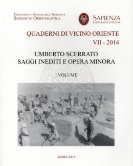 umberto_scerrato_saggi_inediti_e_opera_minora_quaderni_di_vicino_oriente_vii_2014.png