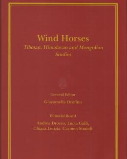 wind_horses.jpg