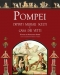 3 dipinti murali scelti di pompei