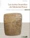 les textes hourrites de meskn emar  2 voll   mirjo salvini   analecta orientalia 57