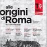 alle origini di roma 2020