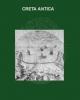 creta antica rivista internazionale di studi archeologici catania