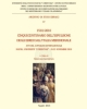 1510 2010 cinquecentenario dellespulsione degli ebrei dallitalia meridionale lacerenza