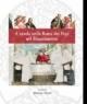 a tavola nella roma dei papi nel rinascimento