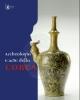 archeologia e arte della corea   a cura di roberto ciarla maria luisa giorgi