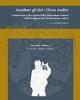 ascoltare gli di    divos audire vol 2 lantichit classica e cristiana   a cura di igor baglioni