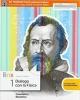 dialogo con la fisica per le scuole superiori con e book con espansione online 978 8863649673
