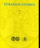 eurasian studies vol xi 1 2 2013