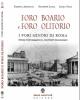 foro boario e foro olitorio i fori minori di roma 2015