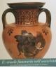 il rituale funerario nellantichit recuperi archeologici della guardia di finanza  a cura di l attenni