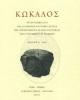 kokalos vol li  2005 2013 rivista
