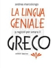 la lingua geniale il greco andrea marcolongo