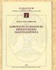 la protezione internazionale dei beni culturali e la chiesa cattolica