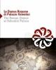 le domus romane di palazzo valentini    the roman domus at valentini palace    a cura diroberto  del signore