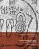 le terme pubbliche nellitalia romana 2019  antonio pizzo maura medri