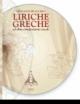 liriche greche ed altre composizioni vocali cd   giovanni guaccero