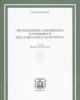 metamatematica hilbertiana e fondamenti della meccanica quantistica   john von neumann