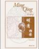 ming qing studies 2012
