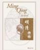 ming qing studies 2 013
