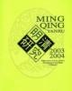 ming qing yanjiu   issn 1724 8574