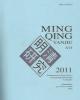 ming qing yanjiu   vol xvi 2011