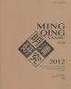 ming qing yanjiu vol xvii 2012