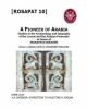 pioneer of arabia studies in the archaeology and epigraphy  rosapta 10