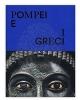 pompei e i greci   catalogo della mostra pompei 2017
