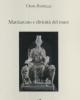 religioni e mitologie antiche  matriarcato e divinit del mare saggi di religione mediterranea   uberto pestalozza