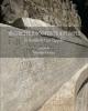 ricerche e scoperte a pompei in ricordo di enzo lippolis   a cura di massimo osanna